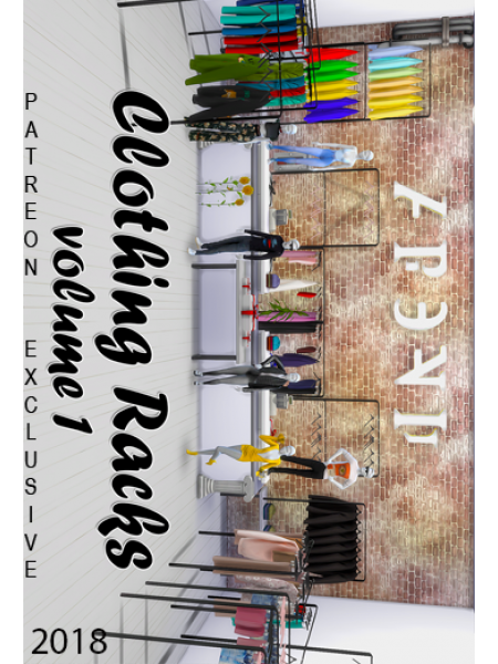 Clothing Racks Volume 1